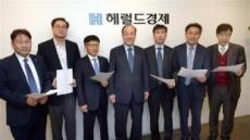[2017 헤럴드 펀드대상-포토뉴스] 운용사 난립·사모펀드 확대 '불확실성 시대'