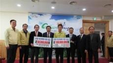 대한건설협회, 포항지진 복구 구호 성금 1억5000만원 전달