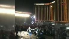 '최악의 참사' 美 라스베이거스 총격 피해자, MGM리조트 등에 집단소송