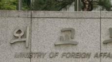 한국인 85명 美입국거부 논란…'시범 사례' vs '주소 오류'