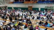 지진 경험자, '심리적 응급처치' 받아야 트라우마 겪지 않는다