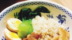 [혼밥남녀 푸드톡! -대만의 소울푸드 '루로우판]간장 등에 돼지고기 졸여 밥에 얹어먹는 '단백질 풍부' 영양식