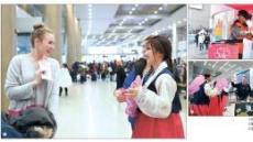 쇼핑·올림픽·관광 3박자…겨울이 특별한 한국으로 놀러오세요