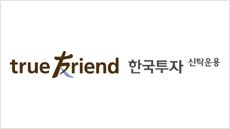 [2017 헤럴드 펀드대상 최우수 연금펀드 - 한국투자신탁운용]은퇴시점 맞게 알아서 투자…한국형 TDF 선두주자