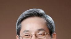 중기 챙기고, 불우이웃 돕고…'윤종규-허인' 체제 첫 발
