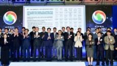 에너지밸리, 대한민국 균형발전을 선도하다