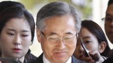 'MBㆍ朴 정부 정치공작' 추명호 구속기소…우병우 조사 남아