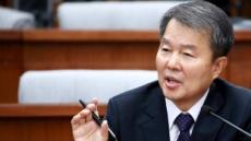 이진성 헌재소장 후보자 청문보고서 채택