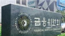 코스닥 대주주, 정보공개 확대되나