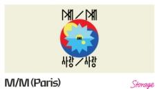 현대카드, 디자이너 그룹 'M/M(Paris)' 작품 국내 첫 선