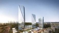 투자성 높은 수도권 지식산업센터.. 금강주택, SK건설 등 브랜드 경쟁 치열