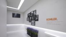 콜러, 김포공항에 '프리미엄 쇼룸형 화장실' 오픈