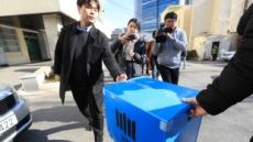 檢, 국정원 댓글 수사방해한 경찰 4년만에 본격 수사(종합)