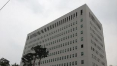 이문종 전 금감원 총무국장 구속…채용비리 수사 속도