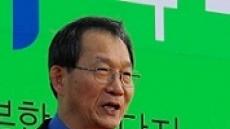 경북에 '미래형 복합산업단지' 첫 기공