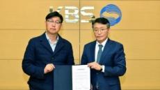 KBS노사, 5년만에 단체협약 극적 타결