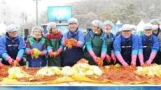 [헤럴드포토] 삼성디스플레이 '2017 사랑나눔 김장축제'