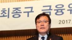 """""""국내 기업 불투명한 지배구조' 코리아 디스카운트'원인 제공"""""""