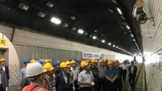 道公, 국내 최초 진짜 터널을 방재종합시험장으로 개조