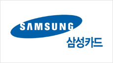 삼성카드 회원 온라인몰, 2주년 기념 특가 행사