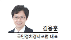 [헤럴드포럼-김용훈 국민정치경제포럼 대표]11% 선을 넘어서야 살 수 있는 자영업