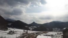 [포토뉴스] 눈 내리는 평창, 쾌청한 초겨울 강릉