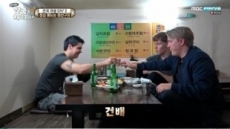 먹방ㆍ흥 폭발…'어서와 한국은 처음이지' 핀란드편, 자체 시청률 또 경신