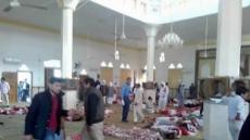 이집트 시나이반도 또다시 '테러공포'