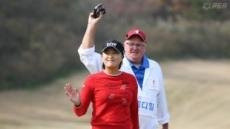 KLPGA, 자존심 살렸다...챔피언스트로피서 3년만에 LPGA 팀 꺾어