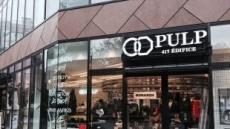 노나곤, 도쿄 컨셉샵 PULP에 팝업스토어 열었다