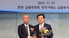 [2017 헤럴드펀드대상]최우수해외펀드-한화자산운용