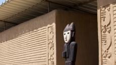 동아시아 사람 닮은 목인(木人)상 페루서 발견