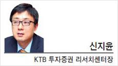 [광화문 광장-신지윤 KTB 투자증권 리서치센터장]한국전력 저평가 매력 눈여겨 볼 때