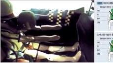 우리 차 뒷좌석은 괜찮을까?…내 아이 안전 확인하세요
