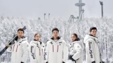 평창올림픽 '국대 패딩' 2018장의 주인공은?…노스페이스, 한정판 에디션 출시