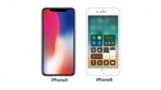 '아이가 다섯 이벤트' 아이폰X·아이폰8 등 5종 파격 사은품 지급