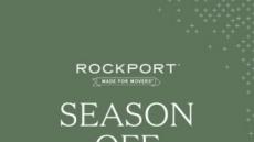 락포트(ROCKPORT), 17FW 시즌오프 이벤트 오늘(1일)부터 진행