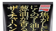[aT와 함께하는 글로벌푸드 리포트]日 냉동식품 시장에도 '건강한 바람'이 분다