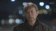 [서병기 연예톡톡]'황금빛', 아버지 천호진은 어떻게 자아를 찾을 수 있을까?