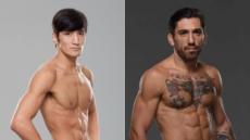 UFC 밴텀급 강경호, 3년4개월만에 등판