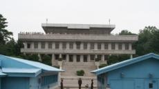 외국인 'DMZ 관광' 두 자릿 수 증가, 11월엔 무려 2.8배