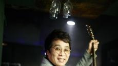 가수 이용, 4년만에 자작곡 '미안해 당신' 발표