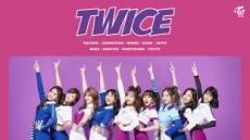 JYP엔터, 2017년 일본서 K팝 인기 주도했다