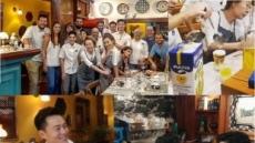 베일속 '윤식당2' 오픈 장소는 스페인 테네리페