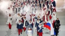 """평창 동계올림픽 조직위 """"IOC 결정사항 존중"""""""