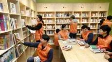 한화건설, 한화호텔앤드리조트와 거제시에 '꿈에그린 도서관' 조성