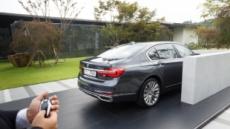 [수입차 11월 실적] BMW '월 판매량' 1위 탈환…베스트셀링카는 'BMW 520d'