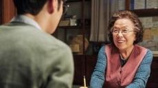 '아이 캔 스피크' 나문희, 올해의 여성영화인상