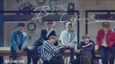 방탄소년단의 위력…홍보송 공개에 홈페이지 마비