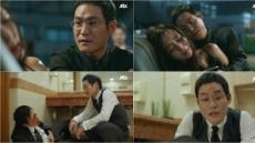 '언터처블' 김성균, '살벌+섬뜩' 폭발 존재감甲 등극